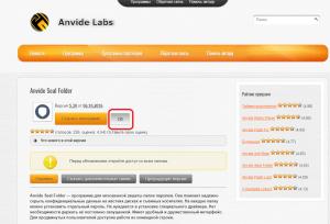 Cách đặt mật khẩu folder bằng phần mềm Anvide Seal Folder